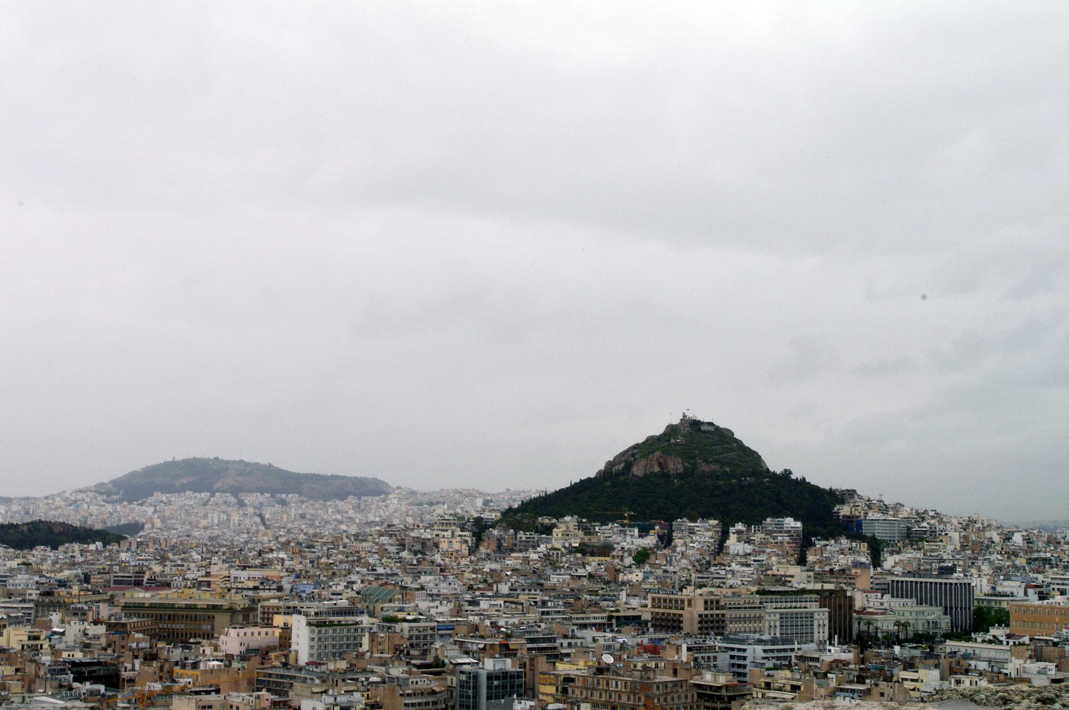 acropolisview2.jpg