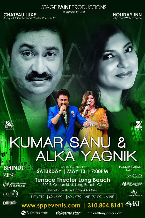 Kumar Sanu & Alka Yagnik_24X36_1.jpg