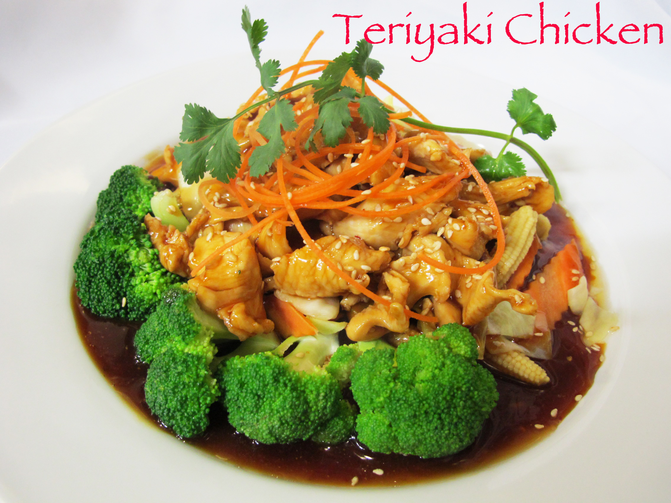 Teriyaki Chicken 1 .jpg