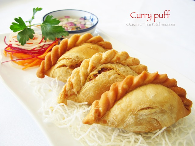 Curry puff.jpeg