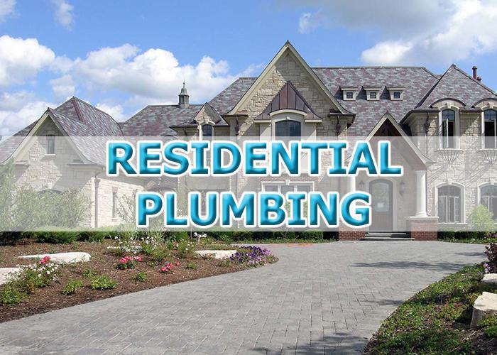 Residential Plumbing.jpg