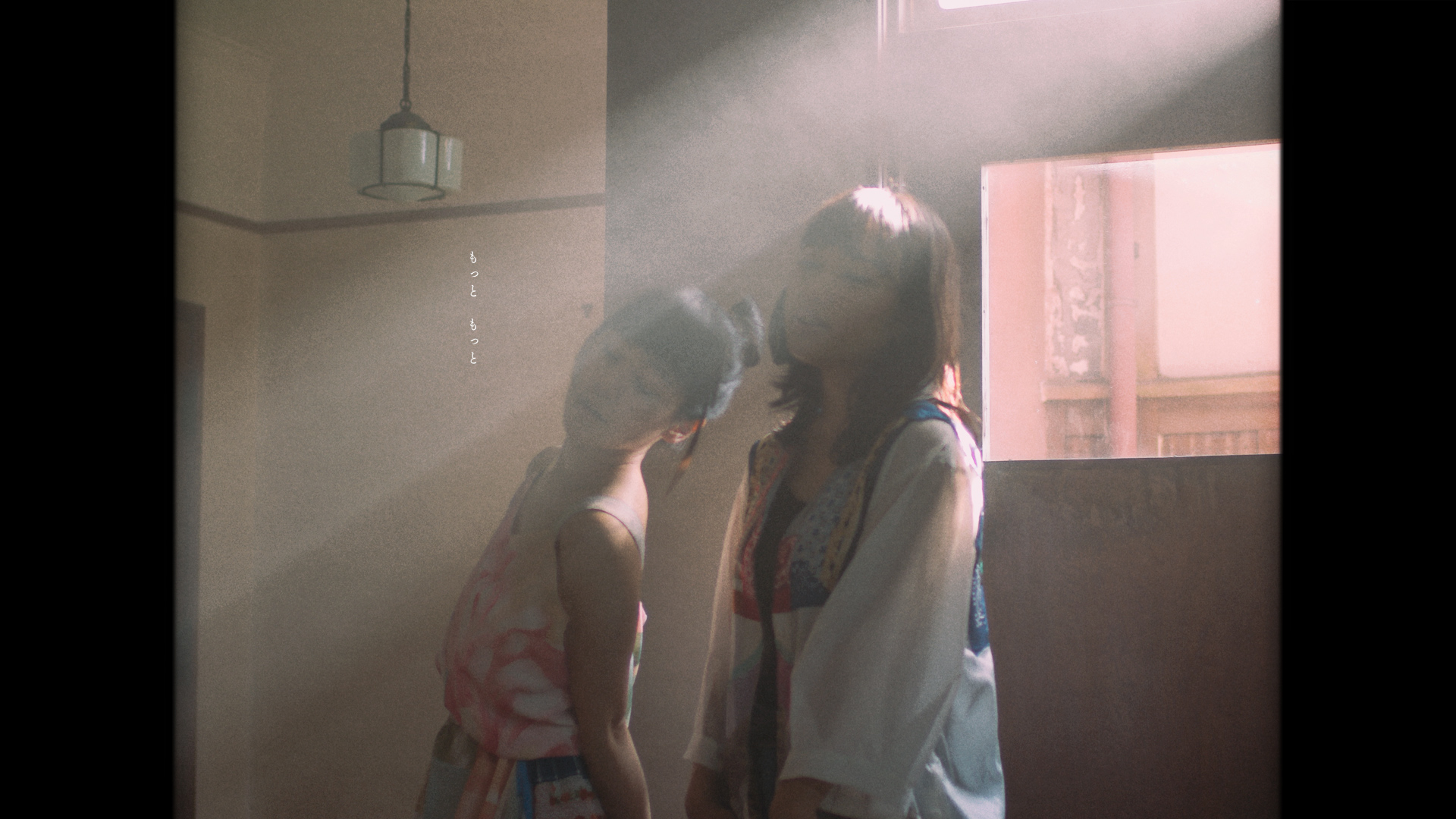 "NABOWA_My Heartbeat (Belong To You)feat. å±±ç""°ãªã¥.mp4.00_02_29_11.Still015.jpg"