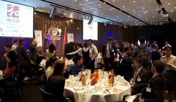 ACYD Dinner - 2010 ACYD in Beijing