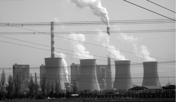 Coal-Fired Power Plant, Shaxi