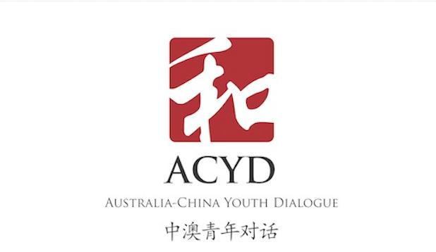 ACYD Logo (618x358)