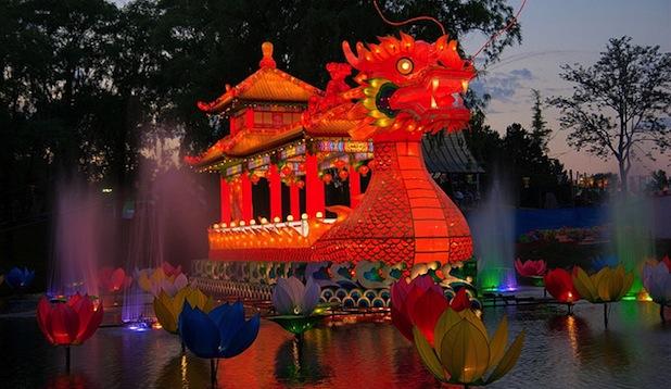 ChineseLantern