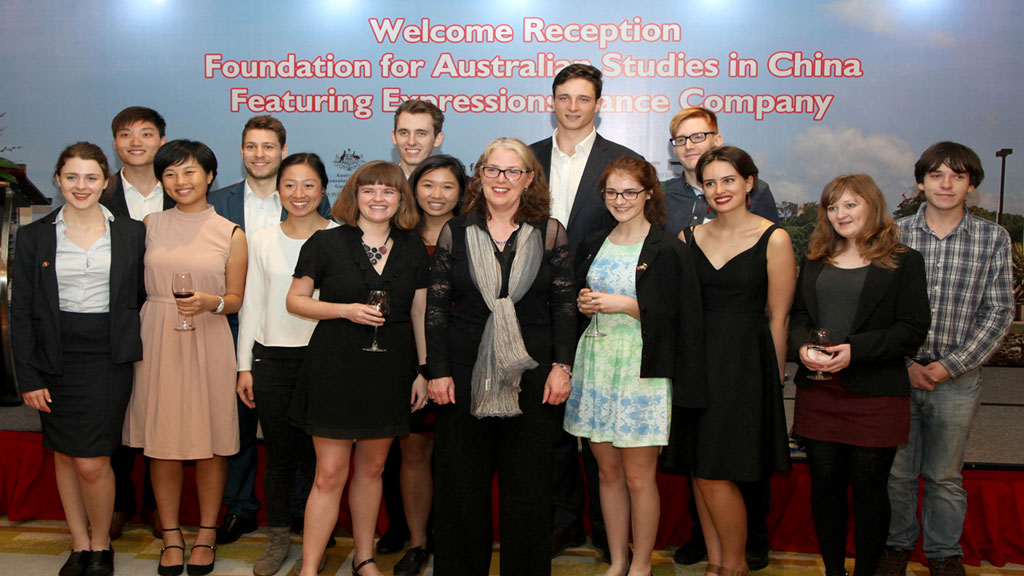 Ambassador Jan Adams with Australian and Chinese students sponsored by FASIC at the Australian Studies Conference in Guangzhou, China, in November 2016. Credit: FASIC.