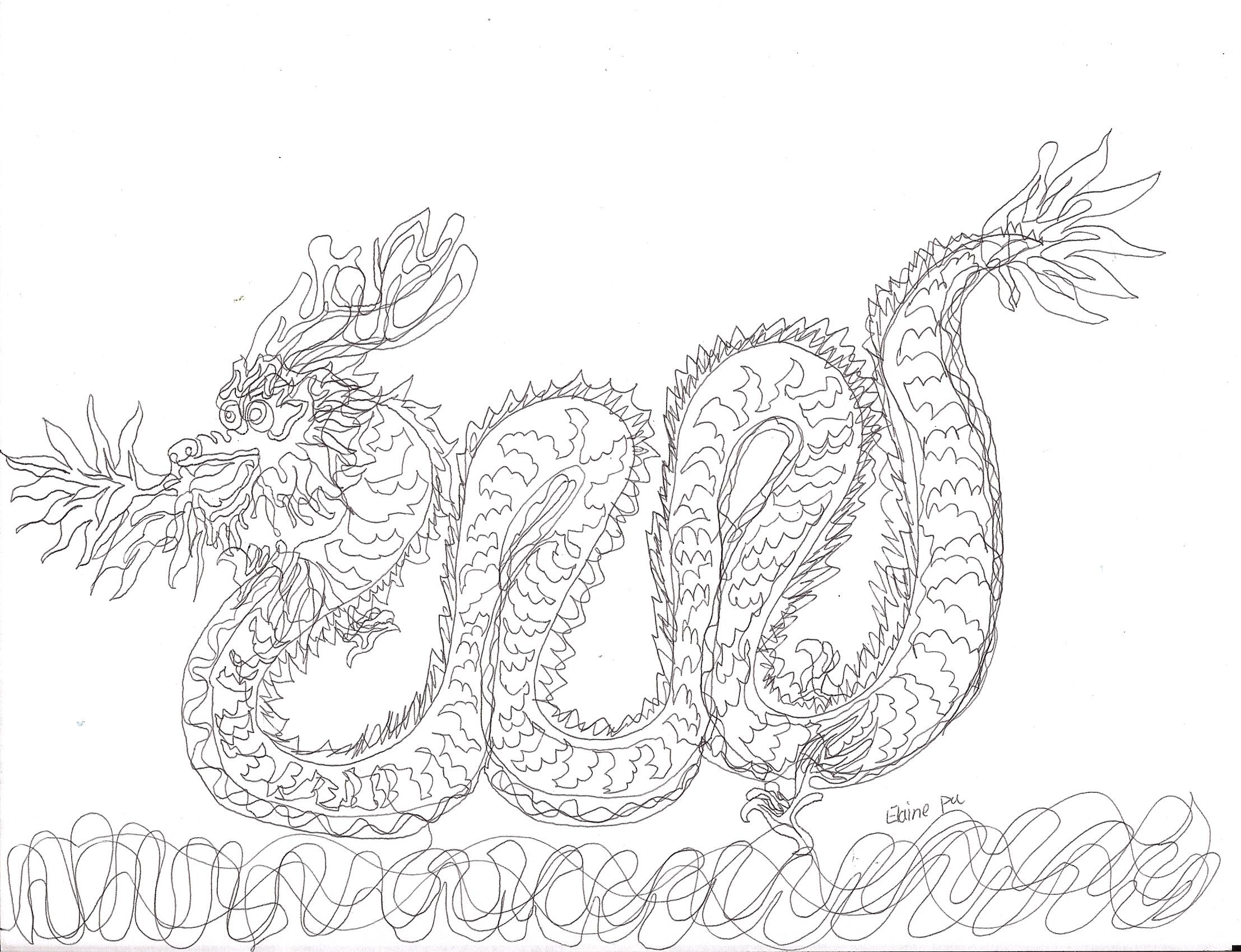 Elaine Pu.Dragon.pen