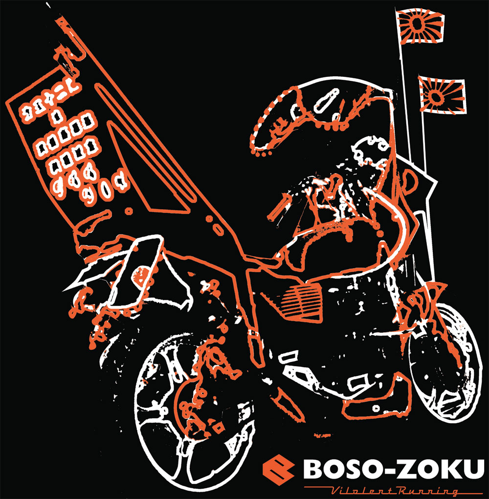 boso-zoku-bk-final.jpg