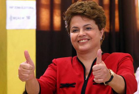 Brazil President Dilma Rousseff. Credit: Acritica.uol.com.br