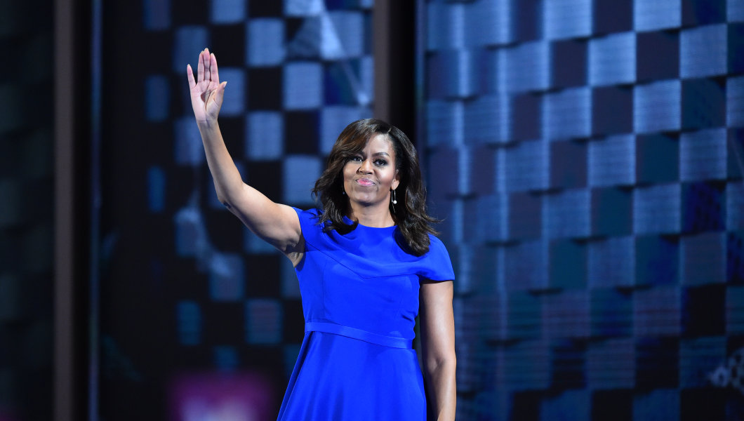 U.S. First Lady Michelle Obama during the Democratic National Convention. Credit:  Map Quest