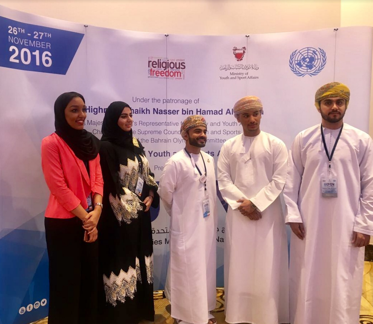 Omani participants pose for a group picture during BUMUN 2016 in Bahrain.