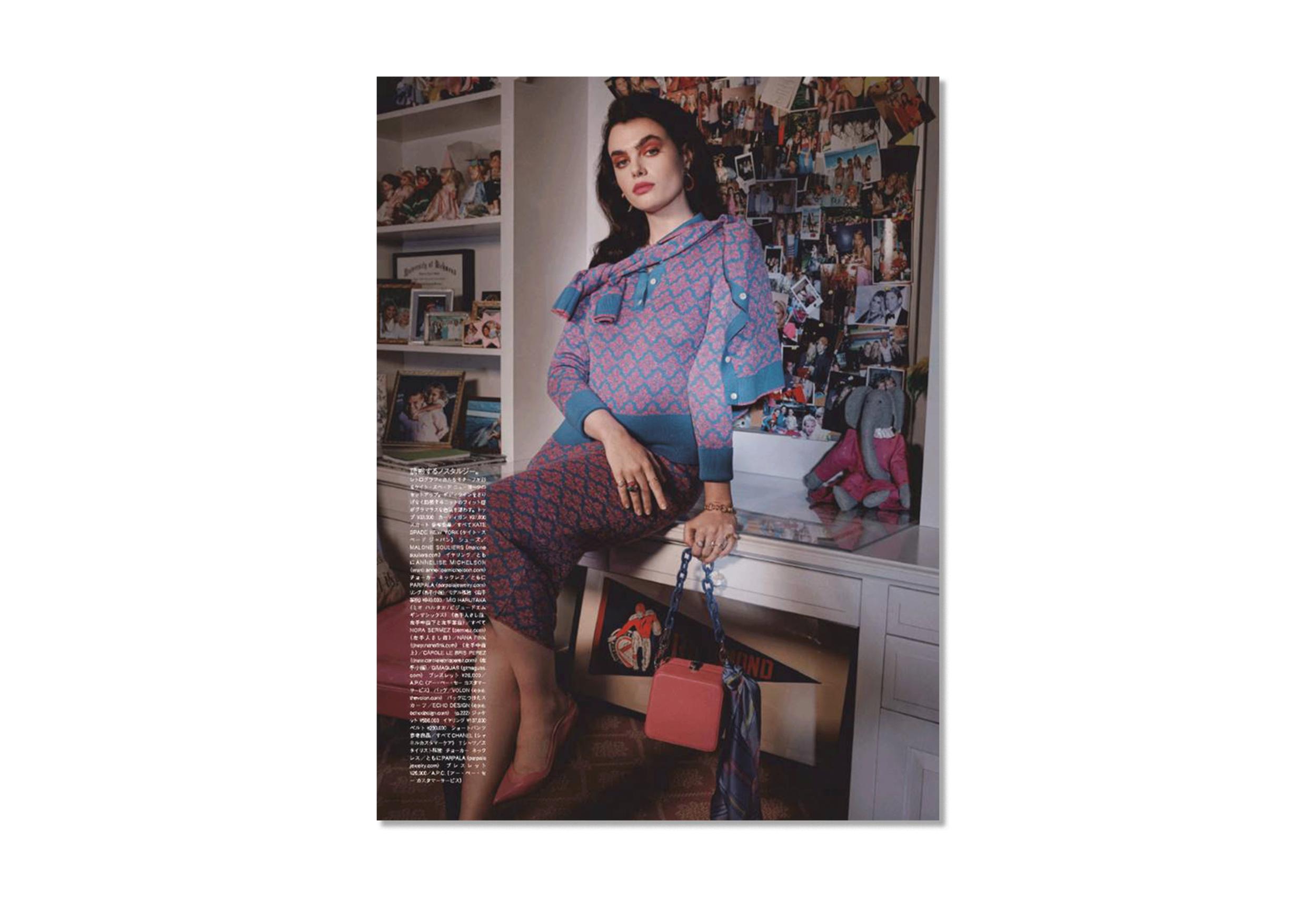 20190330_Vogue_02.png