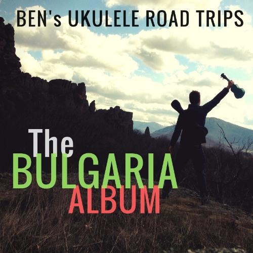 The Bulgaria Album.png