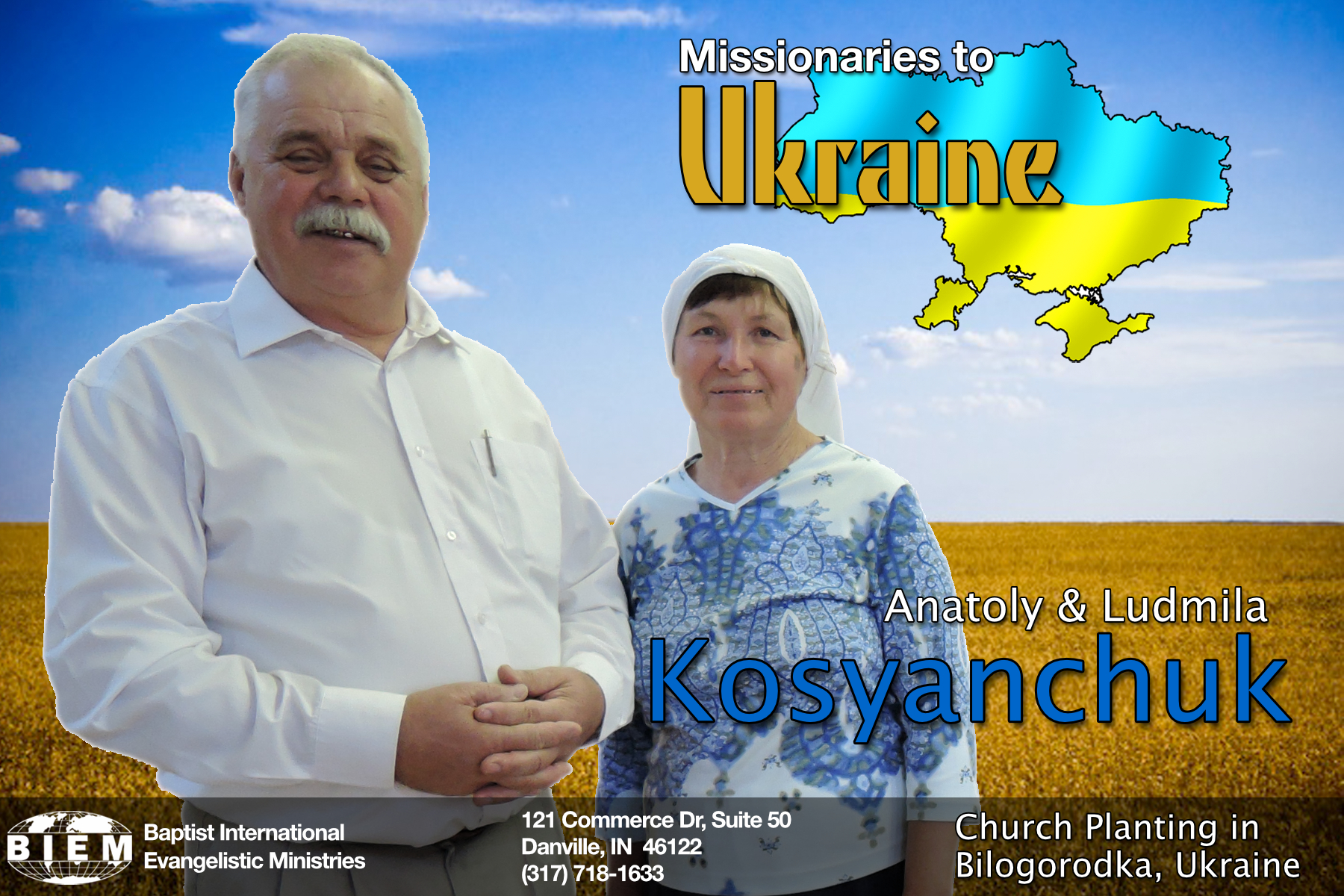 Kosyanchuk prayer card 1.jpg