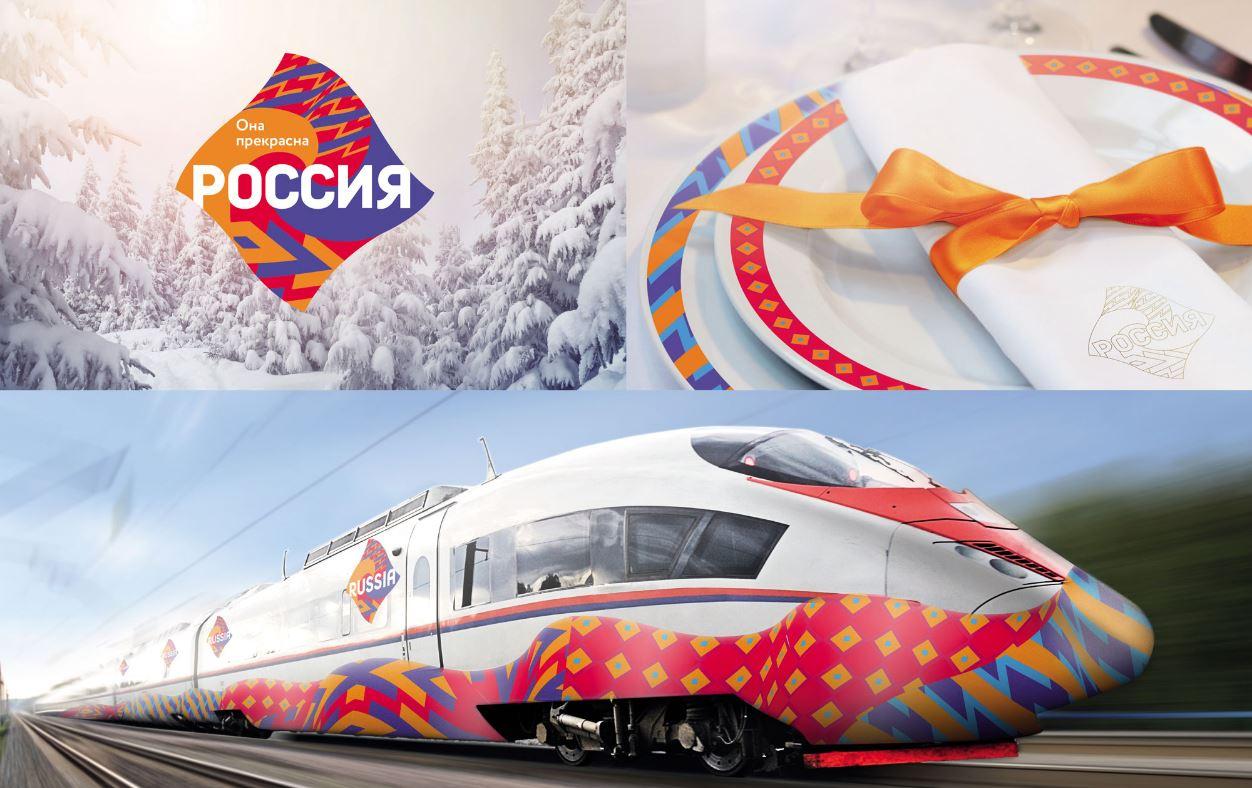 russia-brand-futottak-meg-1-kendo.JPG