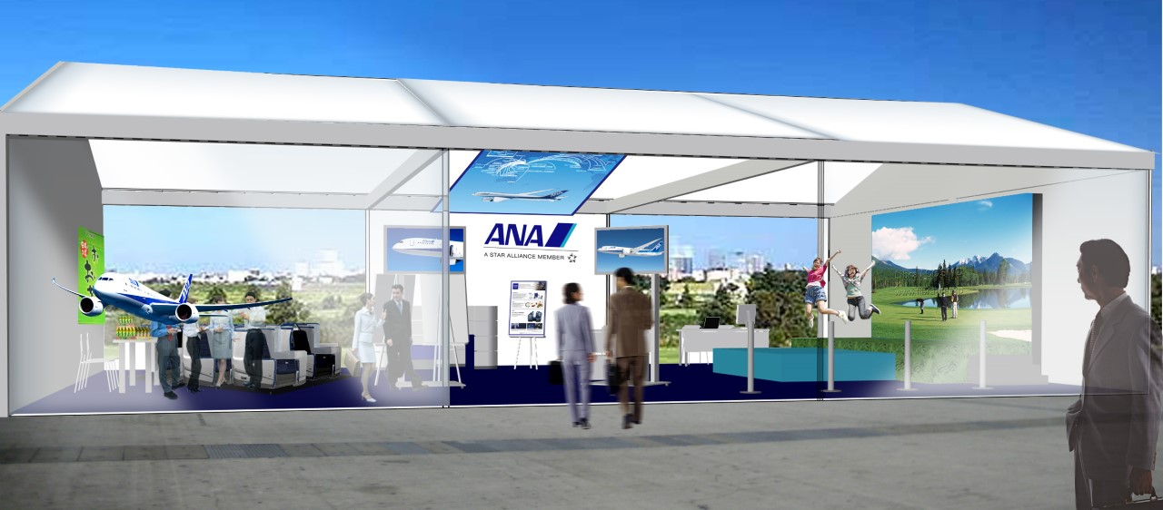 You'll find the ANA Experience exhibit next to the autograph tent.