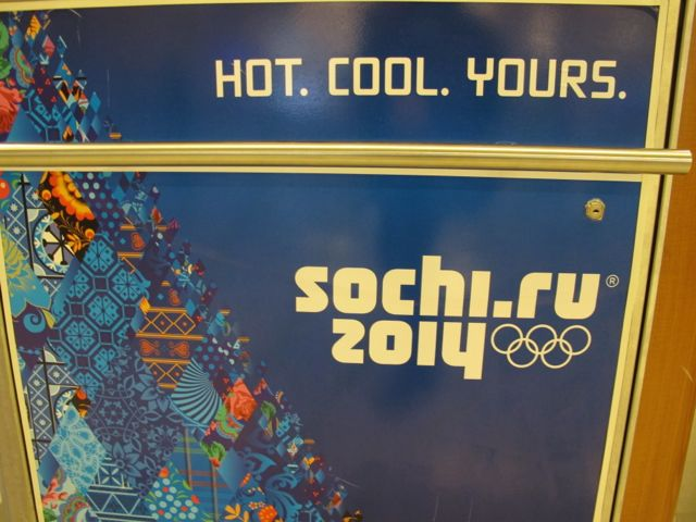 That's the Sochi slogan: Hot. Cool. Yours.