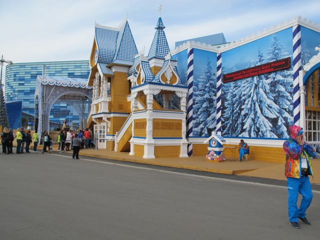 The so-called Ded Moroz Residence in the park celebrates the Slavic version of Santa Claus, a jolly, white-beared, red-suited figure who gives out presents on New Year's.