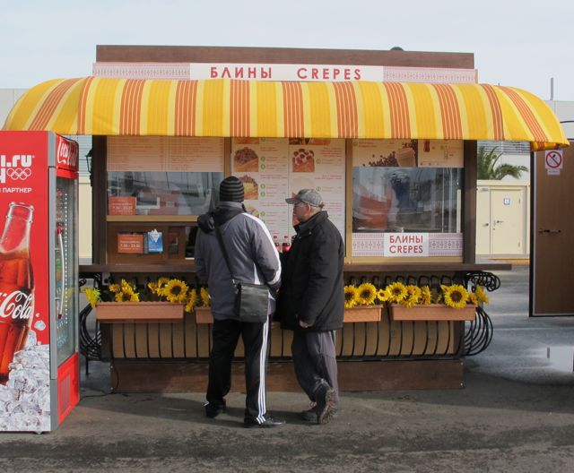 Pancakes, crepes, blinis…whatever variation you like, there are plenty available, including at stands like this in Olympic Park.