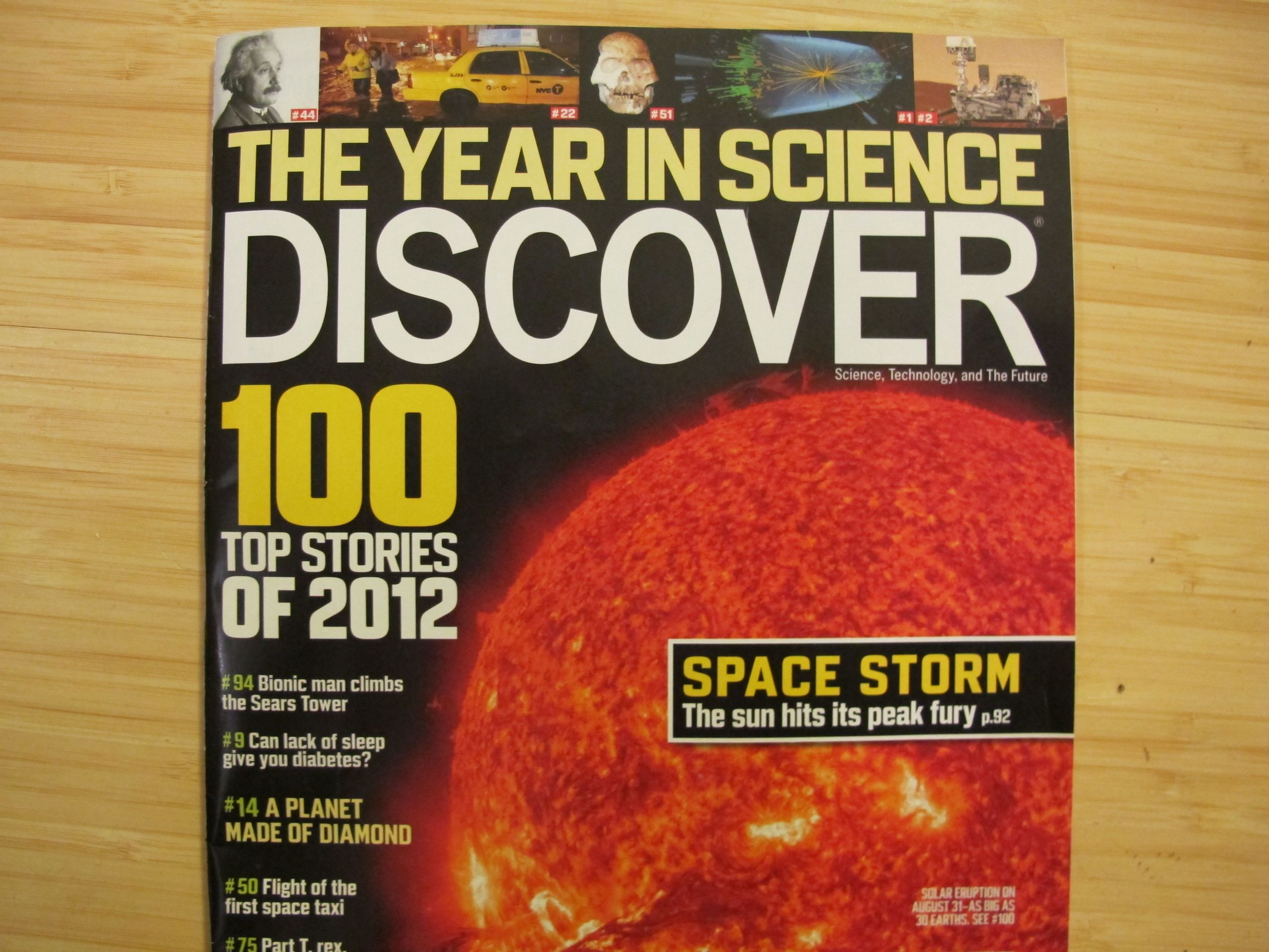 discover cover