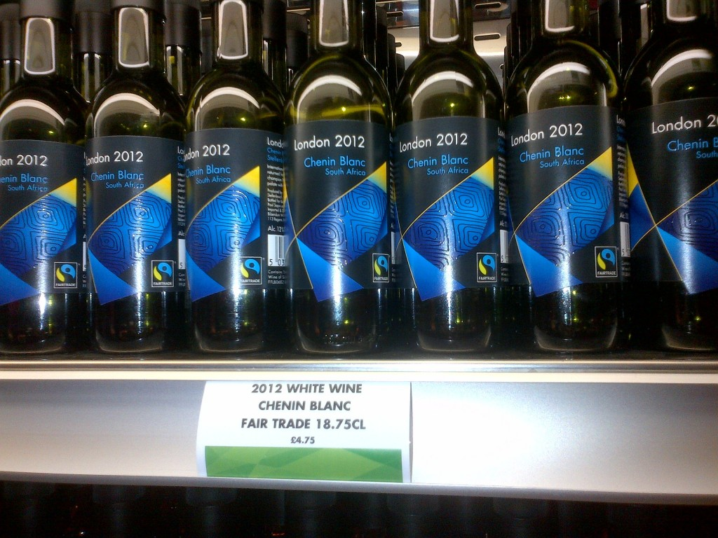 Anyone for a bottle of Olympic wine?