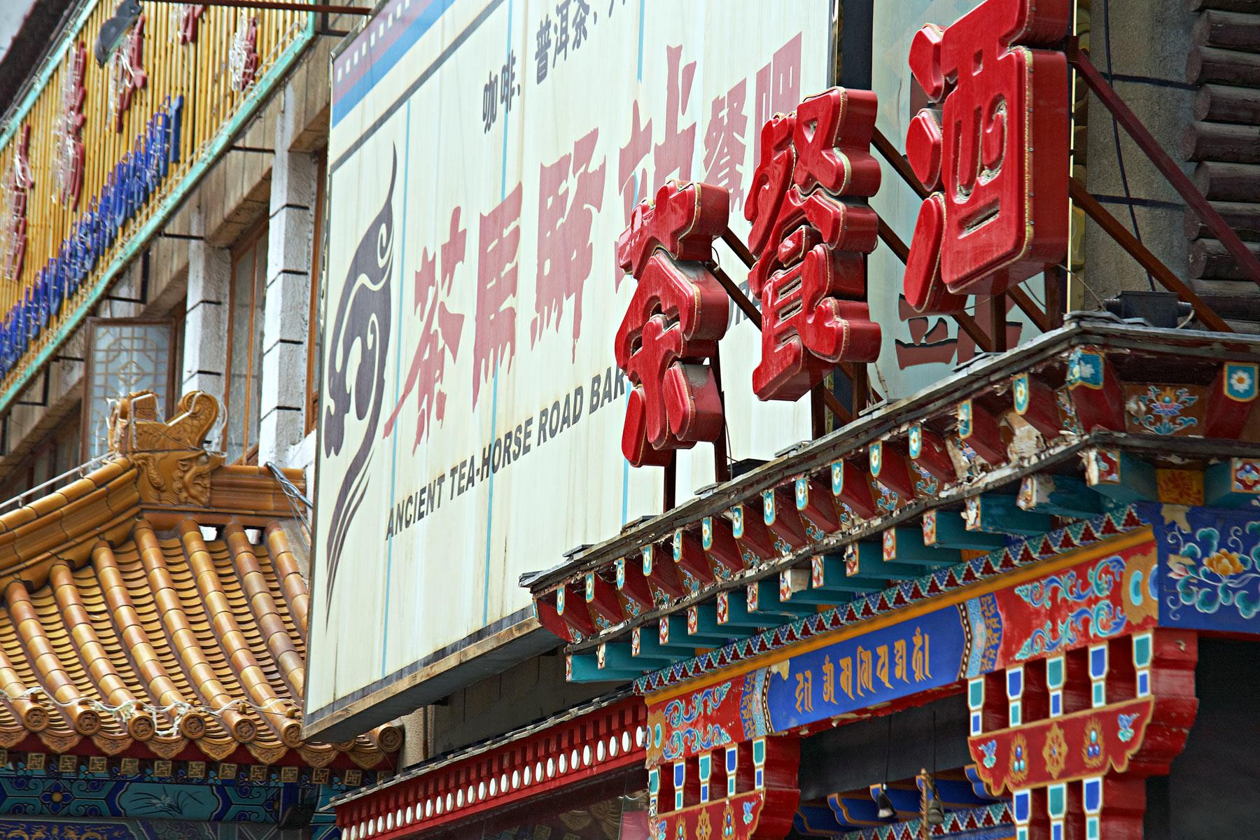 China_Beijing.jpg