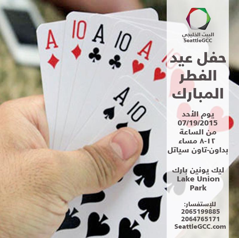 ads-6.jpg