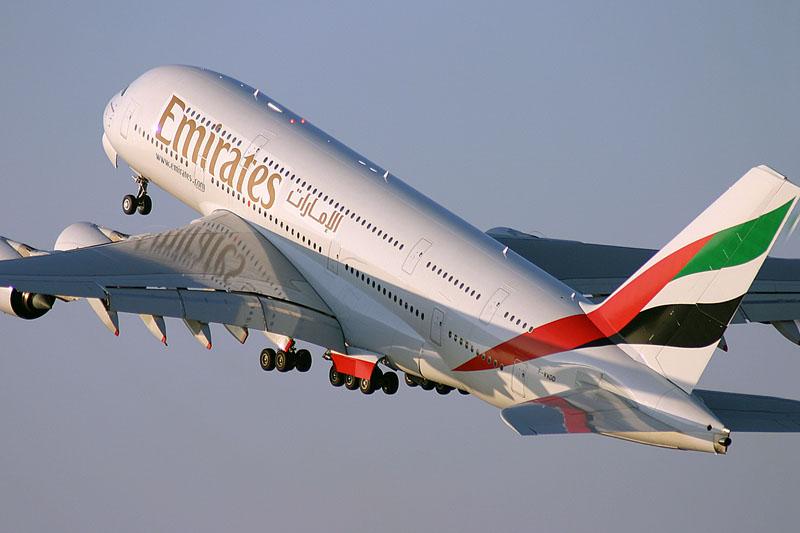 شركة الامراتية للطيران
