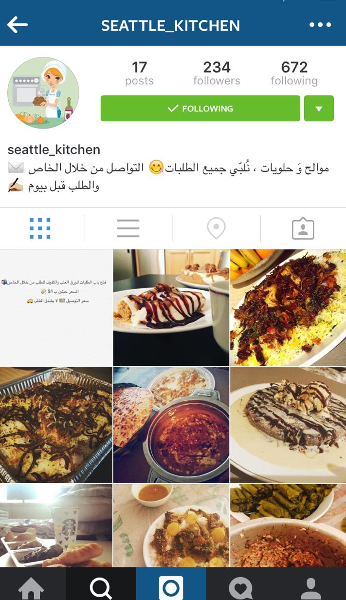 seattle-kitchen | ???? ?????