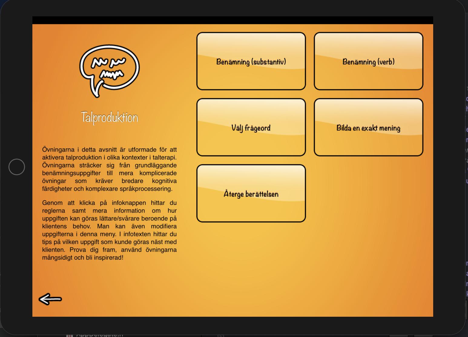 Production menu