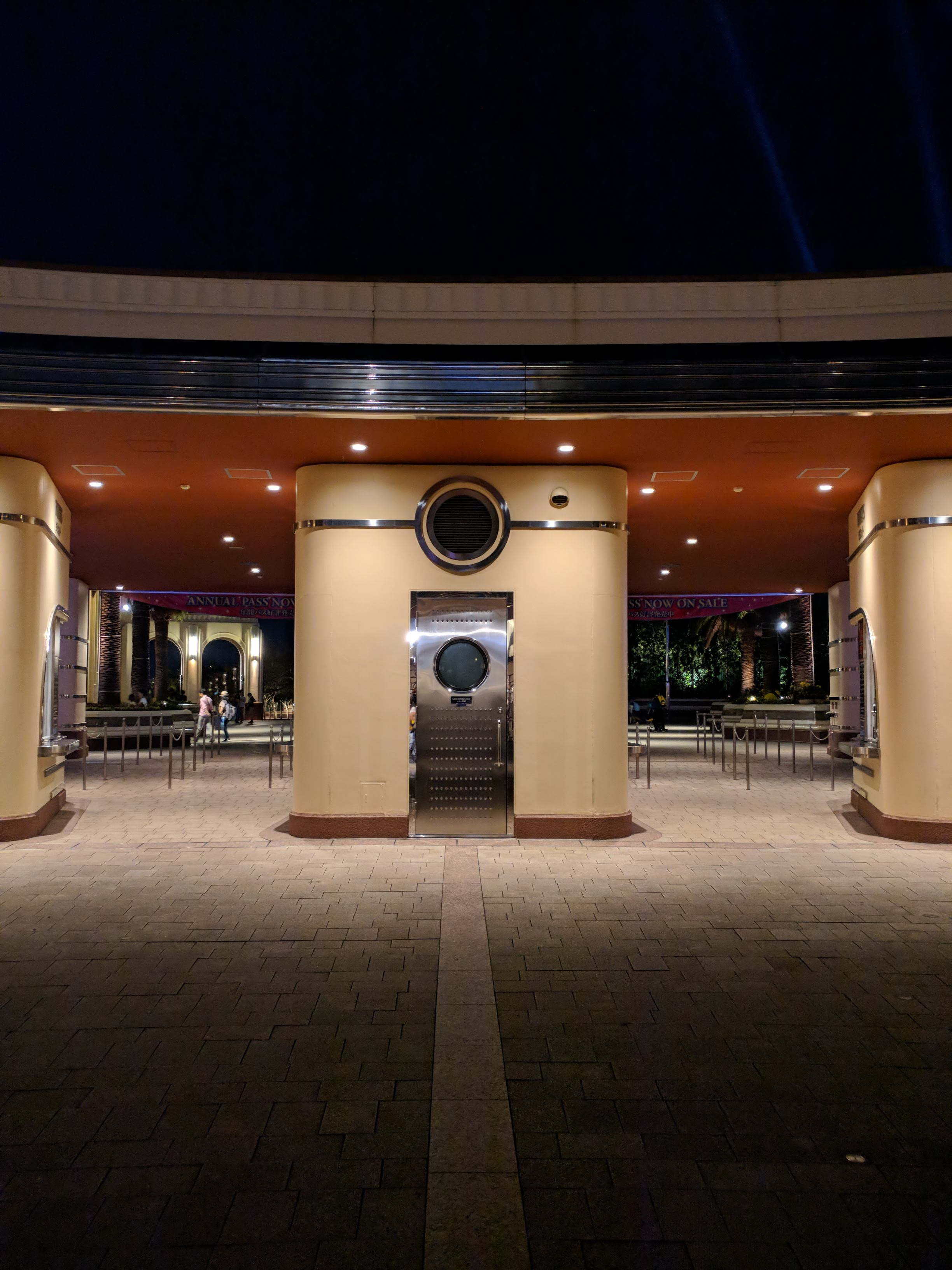 Entrance Gates - Universal Studios Japan