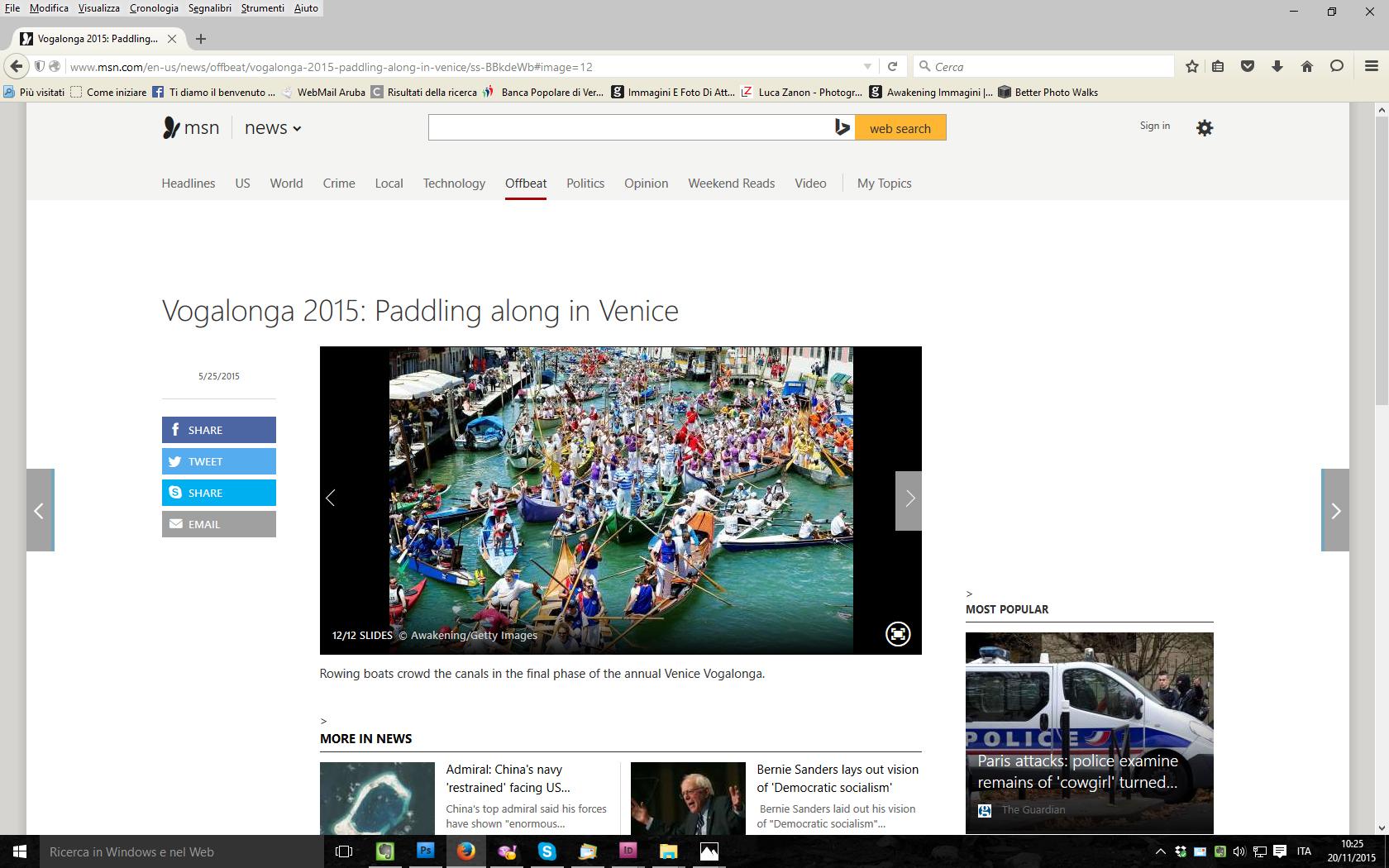 Screenshot 2015-11-20 10.25.jpg