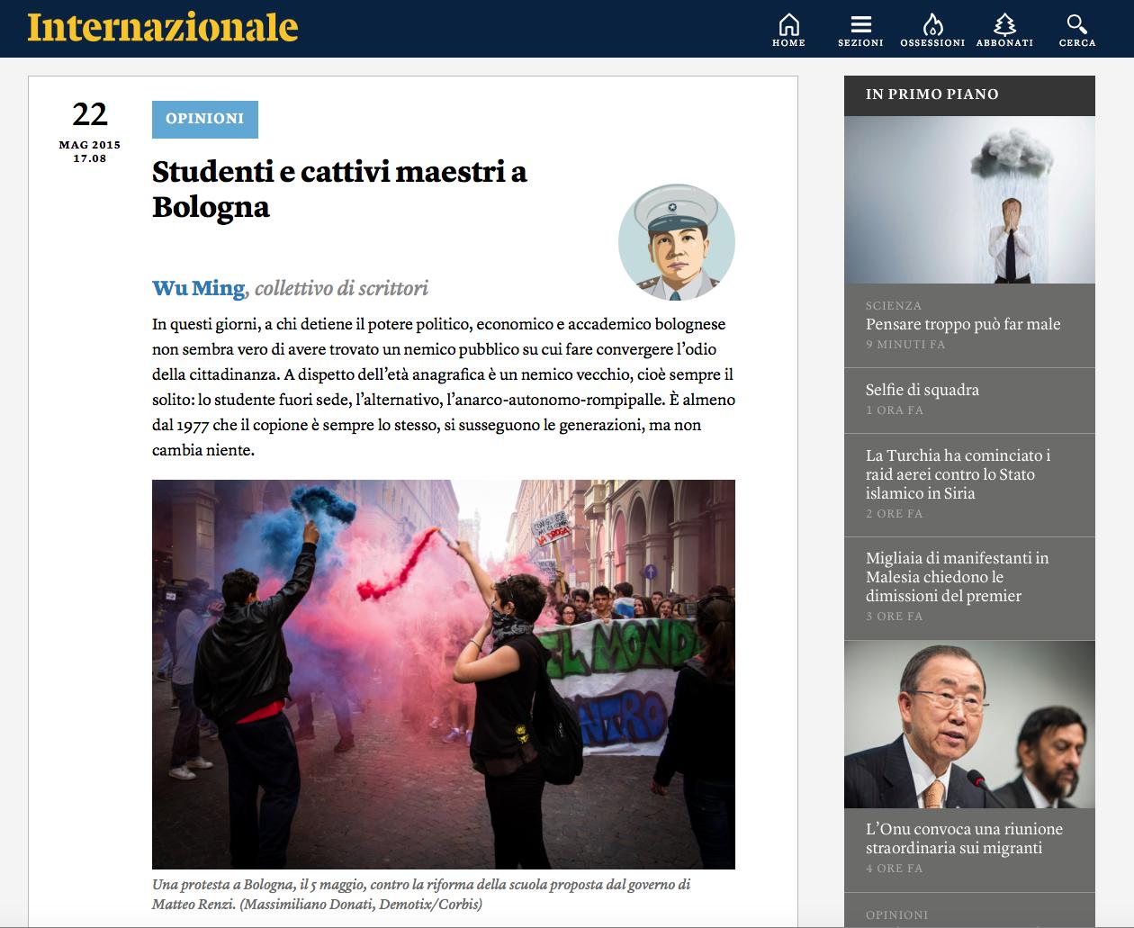 MAX_Internazionale.png