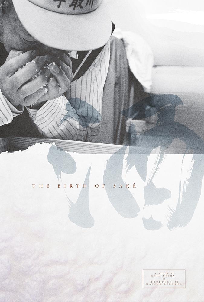 THE BIRTH OF SAKE (2015)