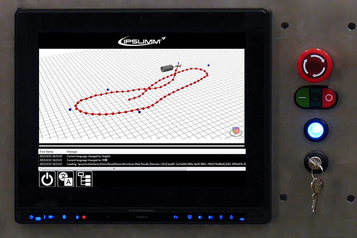 i2i-engineering-ipsumm-engineering-services-control-panel.jpg