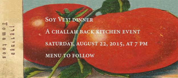 Soy Vey! Dinner Facebook Cover.jpg