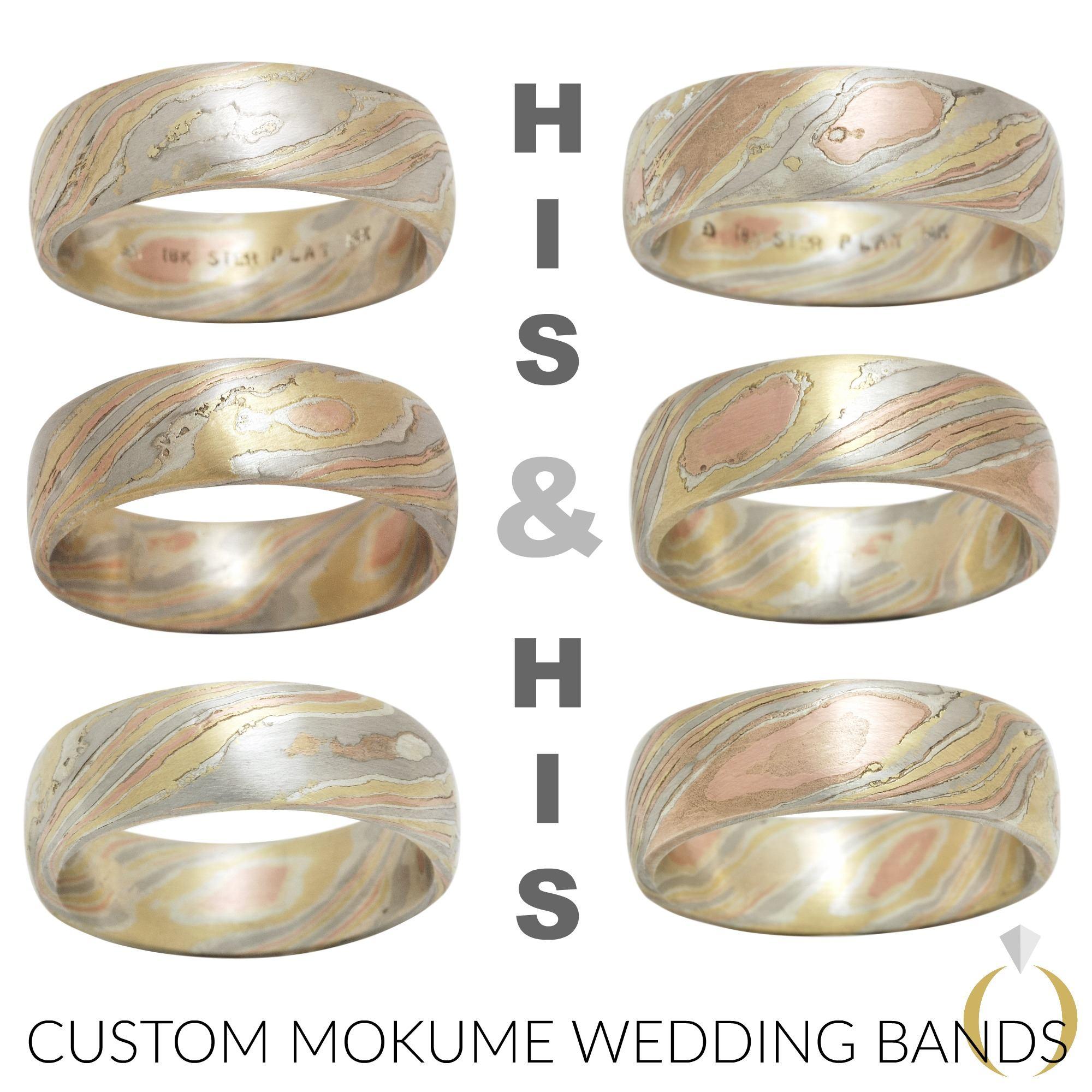 His & His Custom Mokume Gane Wedding Bands
