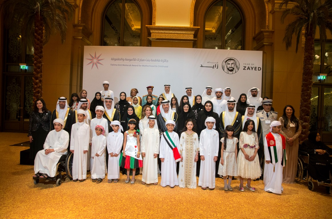 Baroness Shields was honoured with the    Fatima bint Mubarak Award for Motherhood and Childhood    at a ceremony in Abu Dhabi in recognition of her work to make the internet safe for young people worldwide with the WePROTECT Global Alliance.