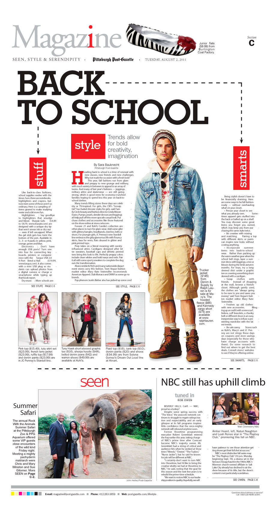 Magazine section front, back to school feature