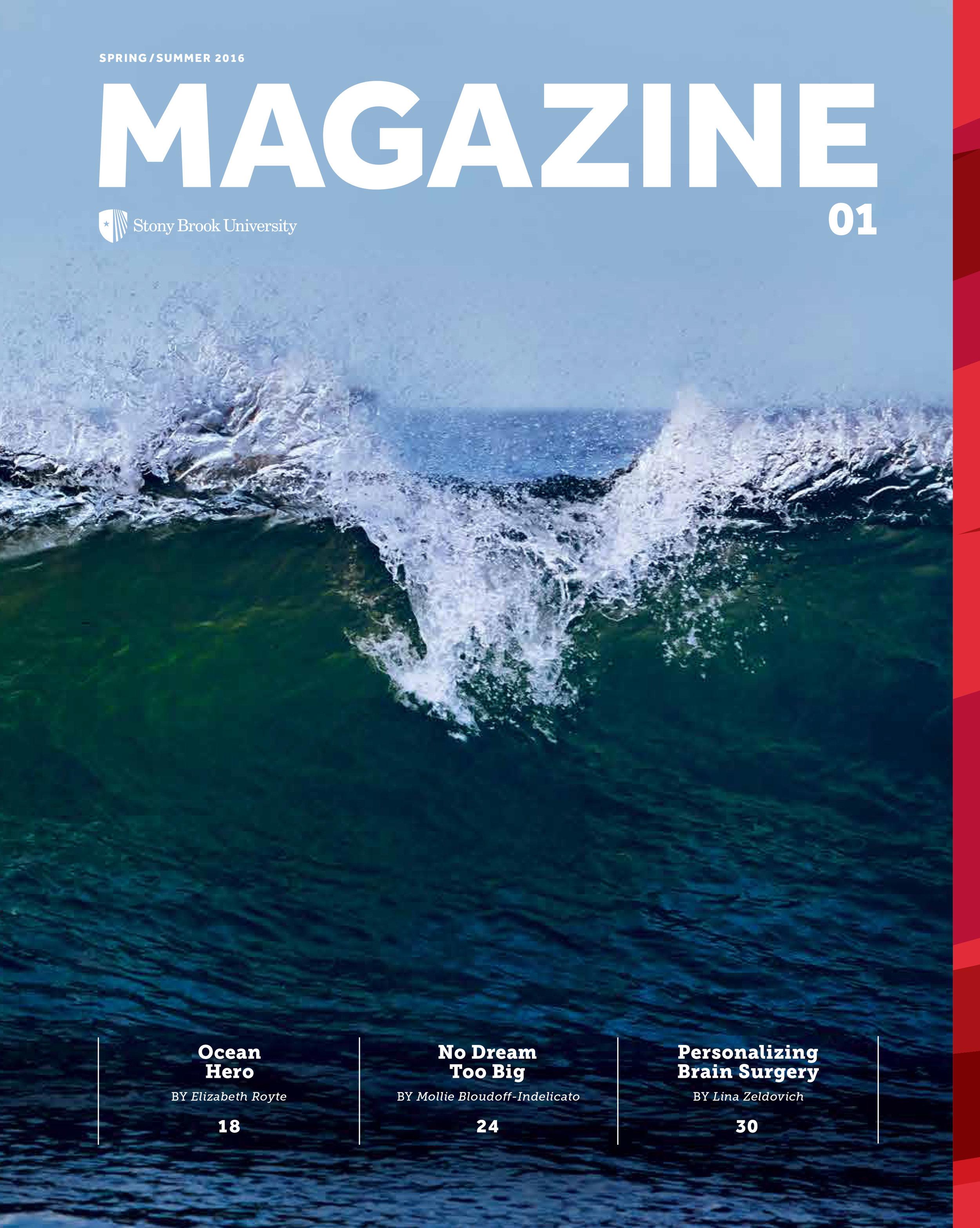 SBU_Magazine_Issue01_Final-1.jpg