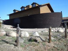 ESTSE Ark.jpg