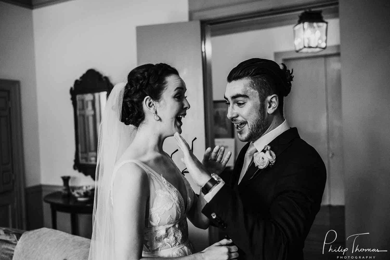 50-River-Oaks-Garden-Club-Forum-Nadia-and-Evan-Philip-Thomas-Photography-Houston-wedding-photographer.jpg
