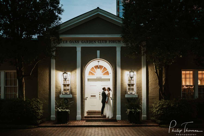 80-River-Oaks-Garden-Club-Forum-Nadia-and-Evan-Philip-Thomas-Photography-Houston-wedding-photographer.jpg