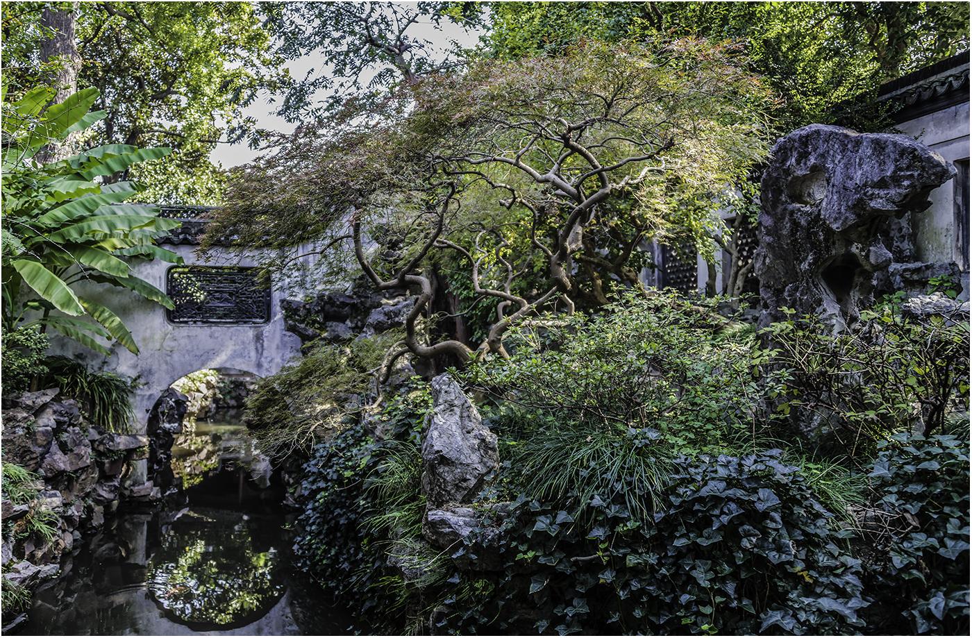 В саду великолепного Юй Юань