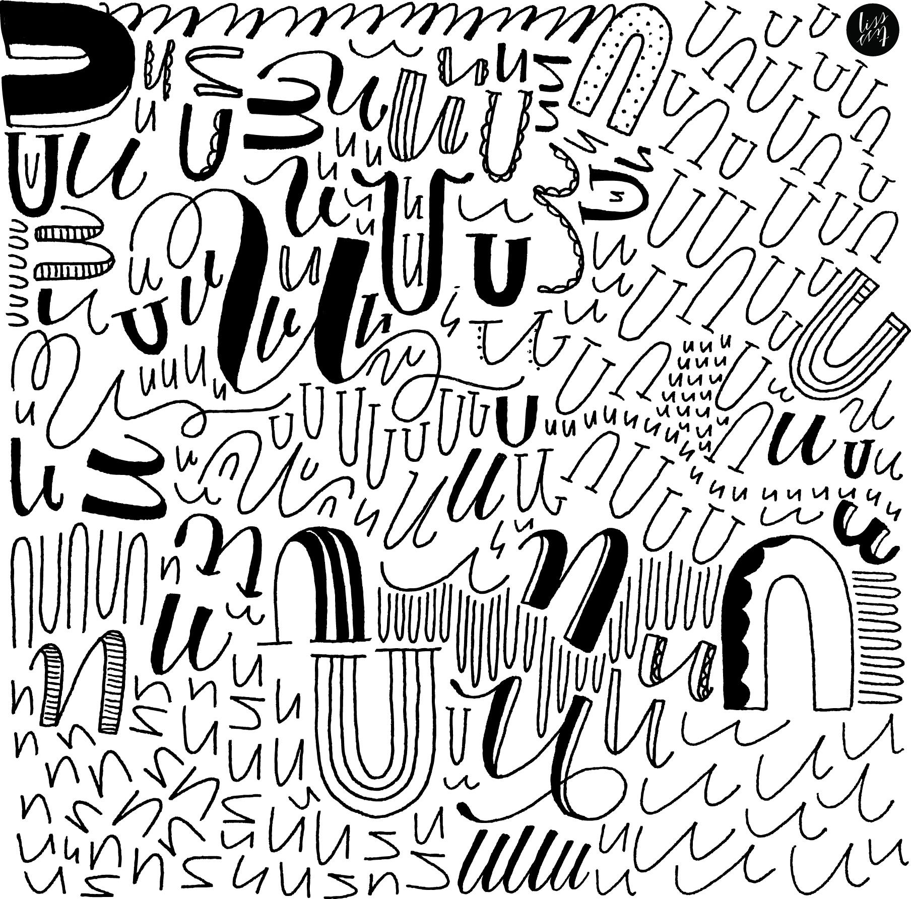 Typo-Textural U.jpg