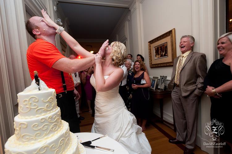 cairnwood estate wedding