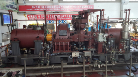 NEW JCM successfully performs   string test of SYNGAS compressor   for Wulan ammonia / urea project s