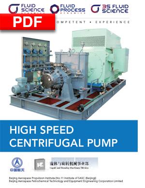 High Speed Pump Brochure