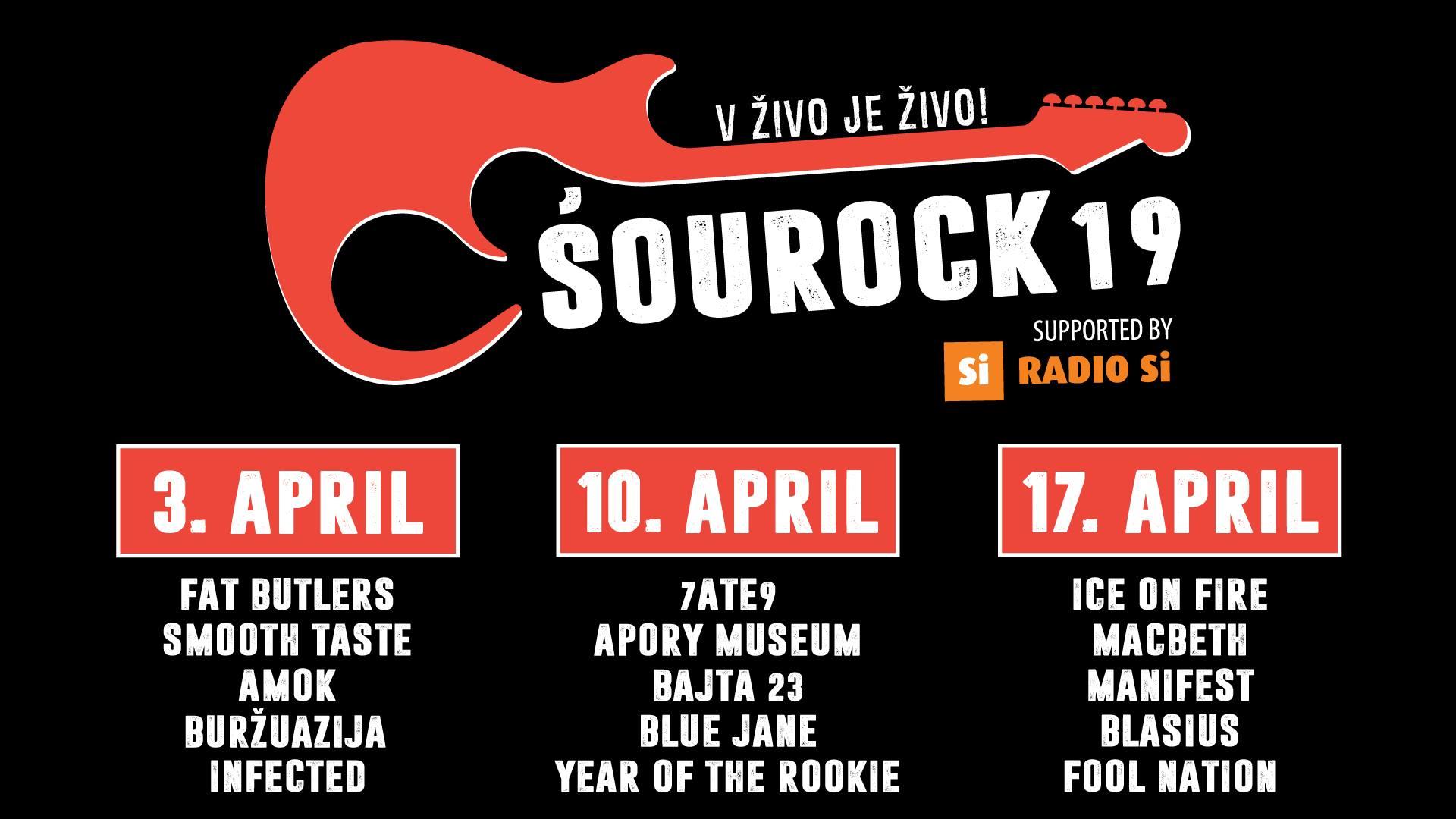 sourock.jpg